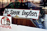 /images/133/1998-12-sparti-english.jpg - #00220: We speak English … Sparti, Greece … Dec 1998 -- Sparti, Greece