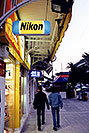 /images/133/1998-12-sparti-street7-v.jpg - #00233: Nikon sign on Photo store … images of Sparti … Dec 1998 -- Sparti, Greece