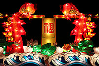 /images/133/2014-01-31-fhills-chin-fish-5d2_0404.jpg - #11706: Fish at Chinese New Year Lantern Culture and Arts Festival 2014 … January 2014 -- Fountain Hills, Arizona
