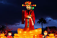 /images/133/2014-01-31-fhills-chin-new-5d2_0064.jpg - #11714: Wealth God at Chinese New Year Lantern Culture and Arts Festival 2014 … February 2014 -- Fountain Hills, Arizona