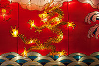 /images/133/2014-02-02-fhills-chin-dwall-5d2_1083.jpg - #11725: Dragon wall at Chinese New Year Lantern Culture and Arts Festival 2014 … February 2014 -- Fountain Hills, Arizona