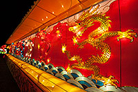 /images/133/2014-02-02-fhills-chin-dwall-5d2_1133.jpg - #11726: Dragon wall at Chinese New Year Lantern Culture and Arts Festival 2014 … February 2014 -- Fountain Hills, Arizona