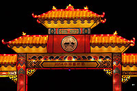 /images/133/2014-02-02-fhills-chin-sign-5d2_1209.jpg - #11733: Entrance sign at Chinese New Year Lantern Culture and Arts Festival 2014 … February 2014 -- Fountain Hills, Arizona