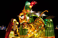 /images/133/2014-02-02-fhills-chin-tiger-5d2_1033.jpg - #11734: Xiang Long Fu Hu can defeat the tiger and the dragon - Chinese New Year Lanterns … February 2014 -- Fountain Hills, Arizona