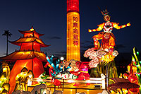 /images/133/2014-02-03-fhills-chin-monkey-5d2_1300.jpg - #11743: Monkey King at Chinese New Year Lantern Culture and Arts Festival 2014 … February 2014 -- Fountain Hills, Arizona