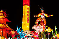 /images/133/2014-02-03-fhills-chin-monkey-5d2_1340.jpg - #11744: Monkey King at Chinese New Year Lantern Culture and Arts Festival 2014 … February 2014 -- Fountain Hills, Arizona