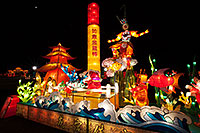/images/133/2014-02-04-fhills-chin-monkey-5d2_1917.jpg - #11749: Monkey King at Chinese New Year Lantern Culture and Arts Festival 2014 … February 2014 -- Fountain Hills, Arizona