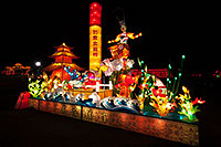 /images/133/2014-02-04-fhills-chin-monkey-5d2_1941.jpg - #11750: Monkey King at Chinese New Year Lantern Culture and Arts Festival 2014 … February 2014 -- Fountain Hills, Arizona