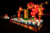 /images/133/2014-02-05-fhills-chin-fish-5d2_2322.jpg - #11756: Fish at Chinese New Year Lantern Culture and Arts Festival 2014 … February 2014 -- Fountain Hills, Arizona