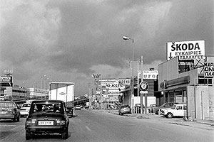 traffic in Athens and Skoda sign