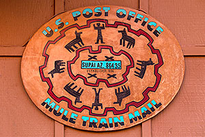 U.S. Post Office, Mule Train Mail - Supai, AZ 86435 - Established 1896