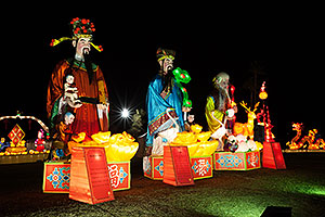 3 gods at Chinese New Year Lantern Culture and Arts Festival 2014