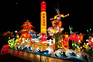 Monkey King at Chinese New Year Lantern Culture and Arts Festival 2014